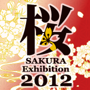 SAKURA Exhibition 2012